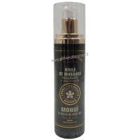 Huile de massage Relaxante Monoï à l'huile de coco Bio