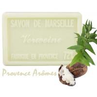 Savon VERVEINE au beurre de karité 100 gr Savon de Marseille Pur végétal